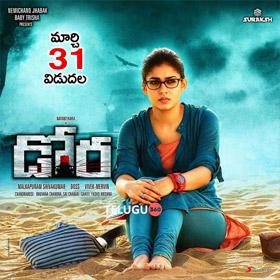 Nayanthara Dora Posters
