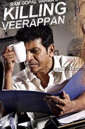 RGV's Killing Veerappan