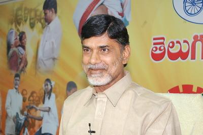 Telugu CMs Convene High Level Meetings With Police