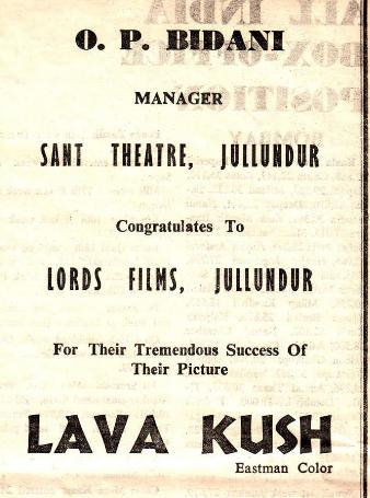Lava Kush did Bahubali Long Back