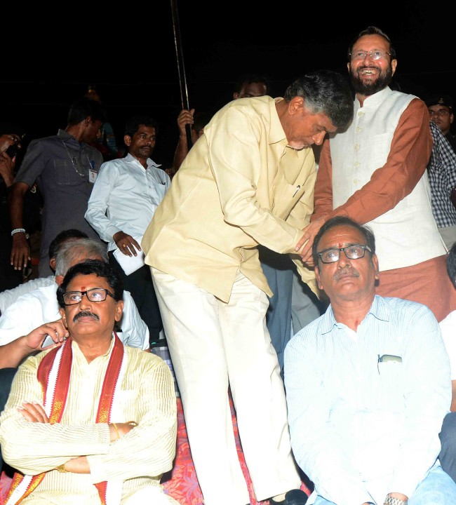Rajahmundry Becomes Temporary Capital of AP