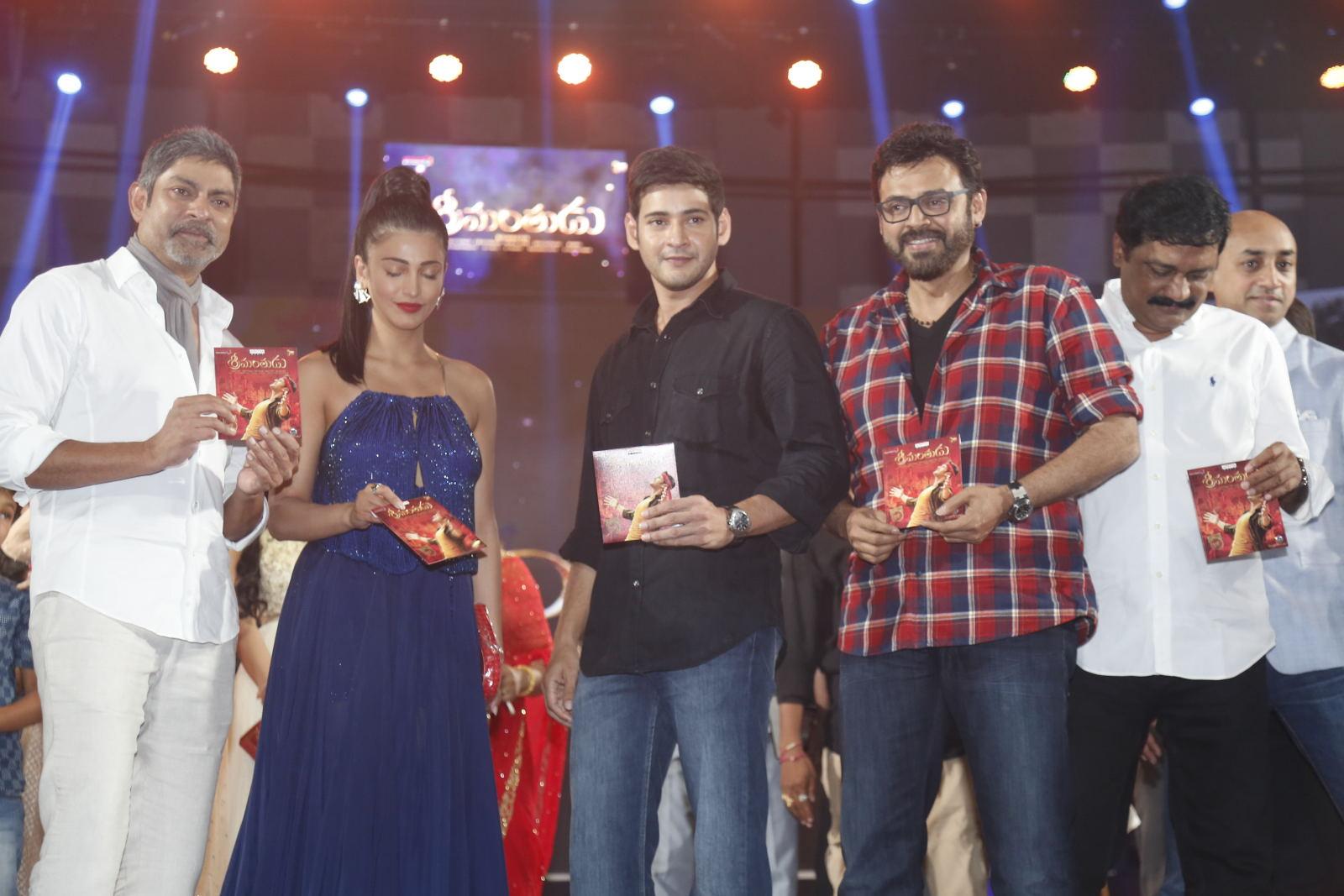 Set 3 – Srimanthudu Audio Launch Pics
