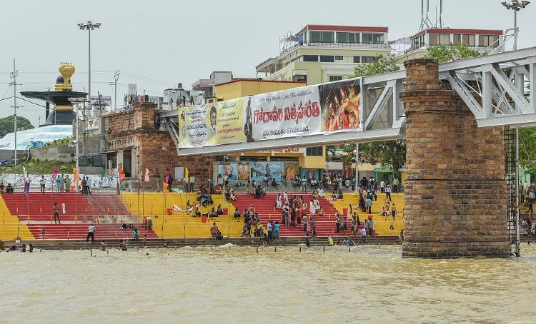 Photos from Godavari Pushkaralu Rajahmundry