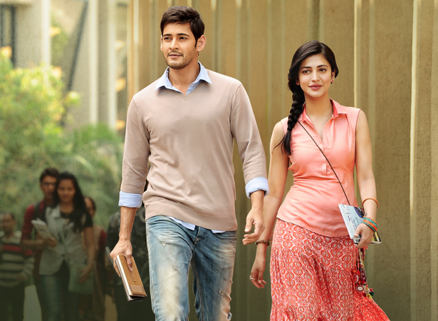 I'm responsible for fate of my films : Mahesh babu to T360