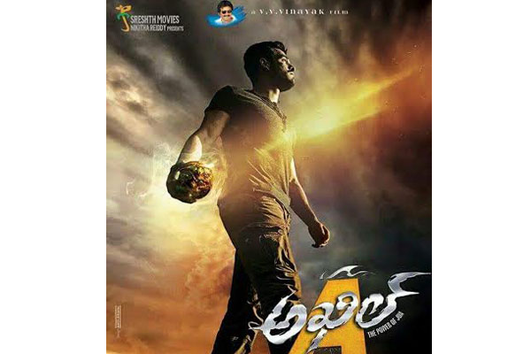 'Akhil' teaser clocks 5 lakh views