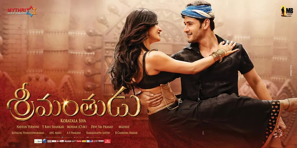 Ceeded welcomes Srimanthudu with open arms