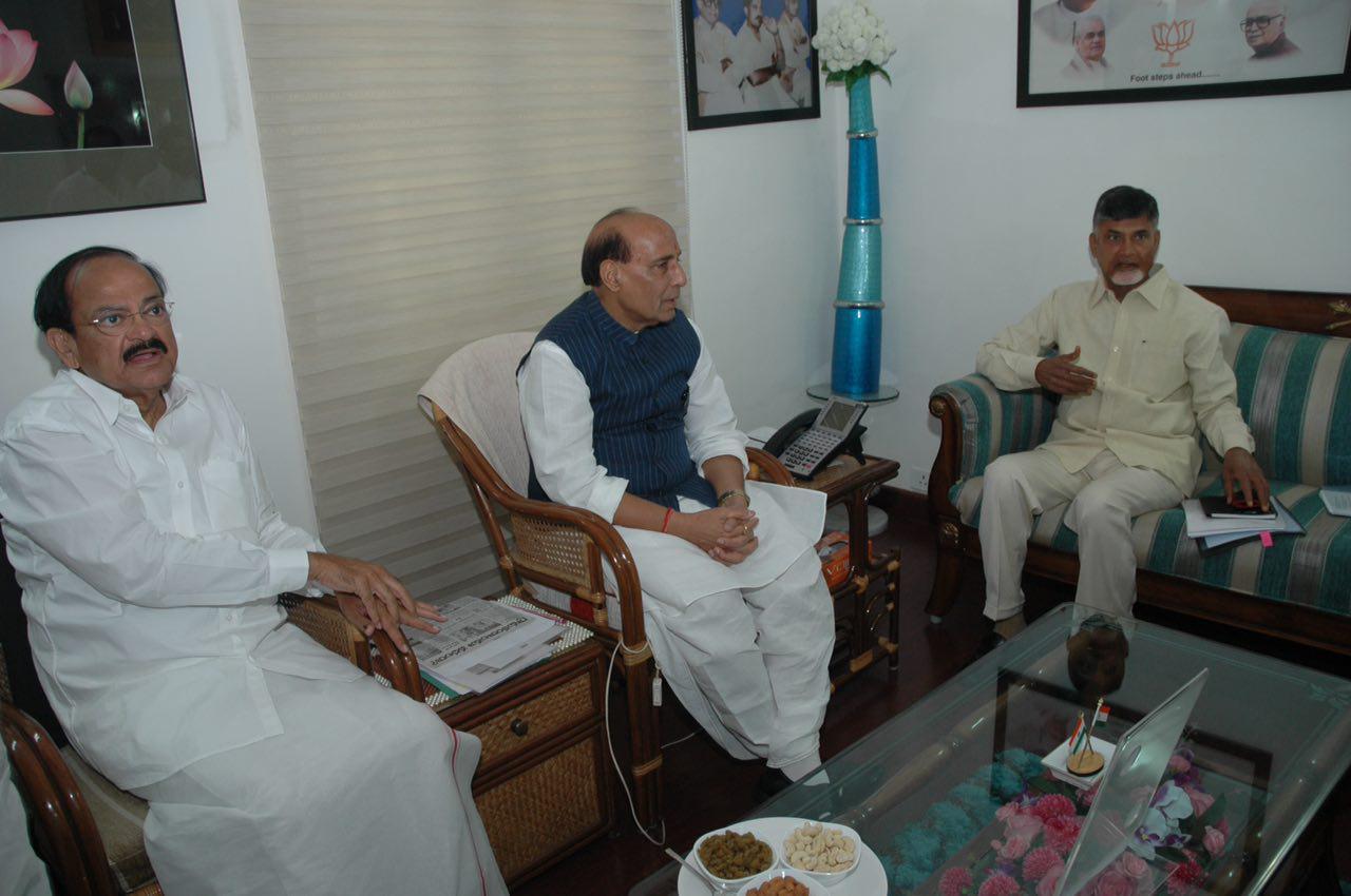 Naidu with union home minister Rajnath Singh and Venkaiah Naidu