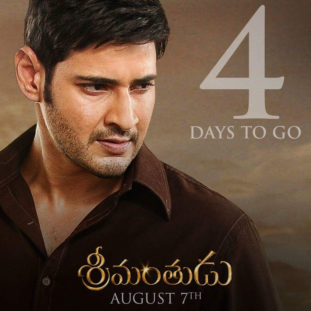 Srimanthudu censor formalities delayed by a day