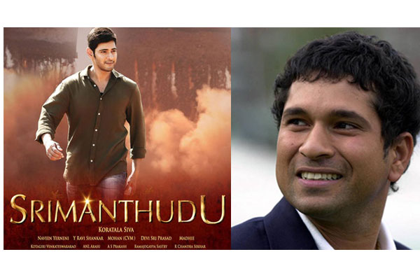 Srimanthudu special screening for Sachin Tendulkar