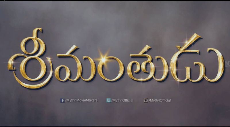 New scenes from today in Srimanthudu