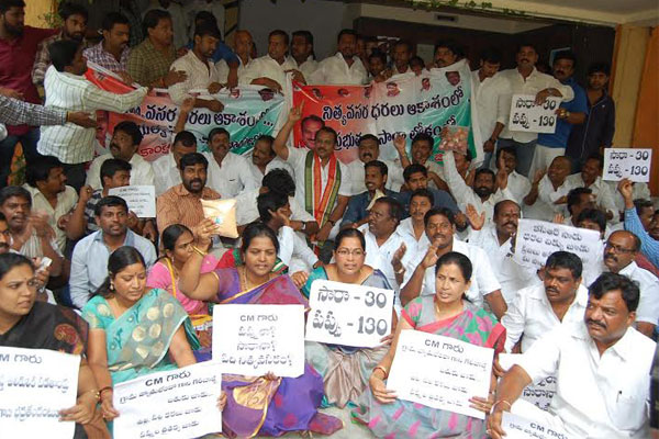 T-Cong stages dharna against price rise in Telangana