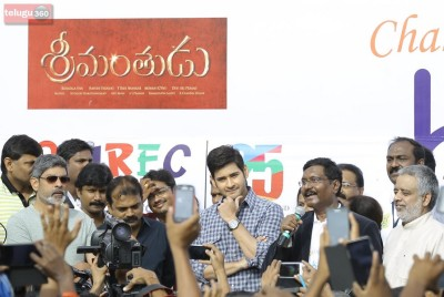 Srimanthudu Thank You Meet On August 20th