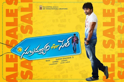 Chiranjeevi song remix in Subramanyam For Sale