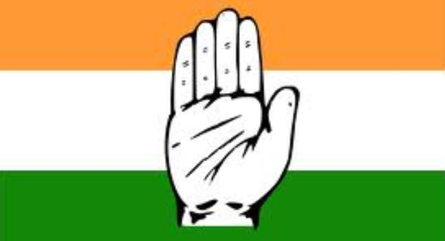 AP Congress