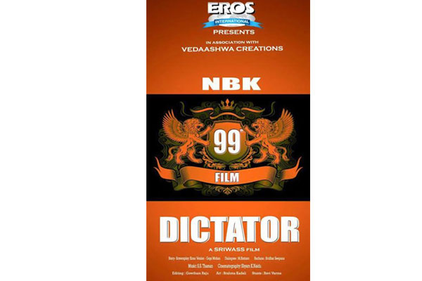 One lakh Nandamuri fans to grace Dictator audio