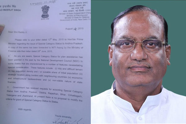 No Spl Status to AP: Centre reiterates