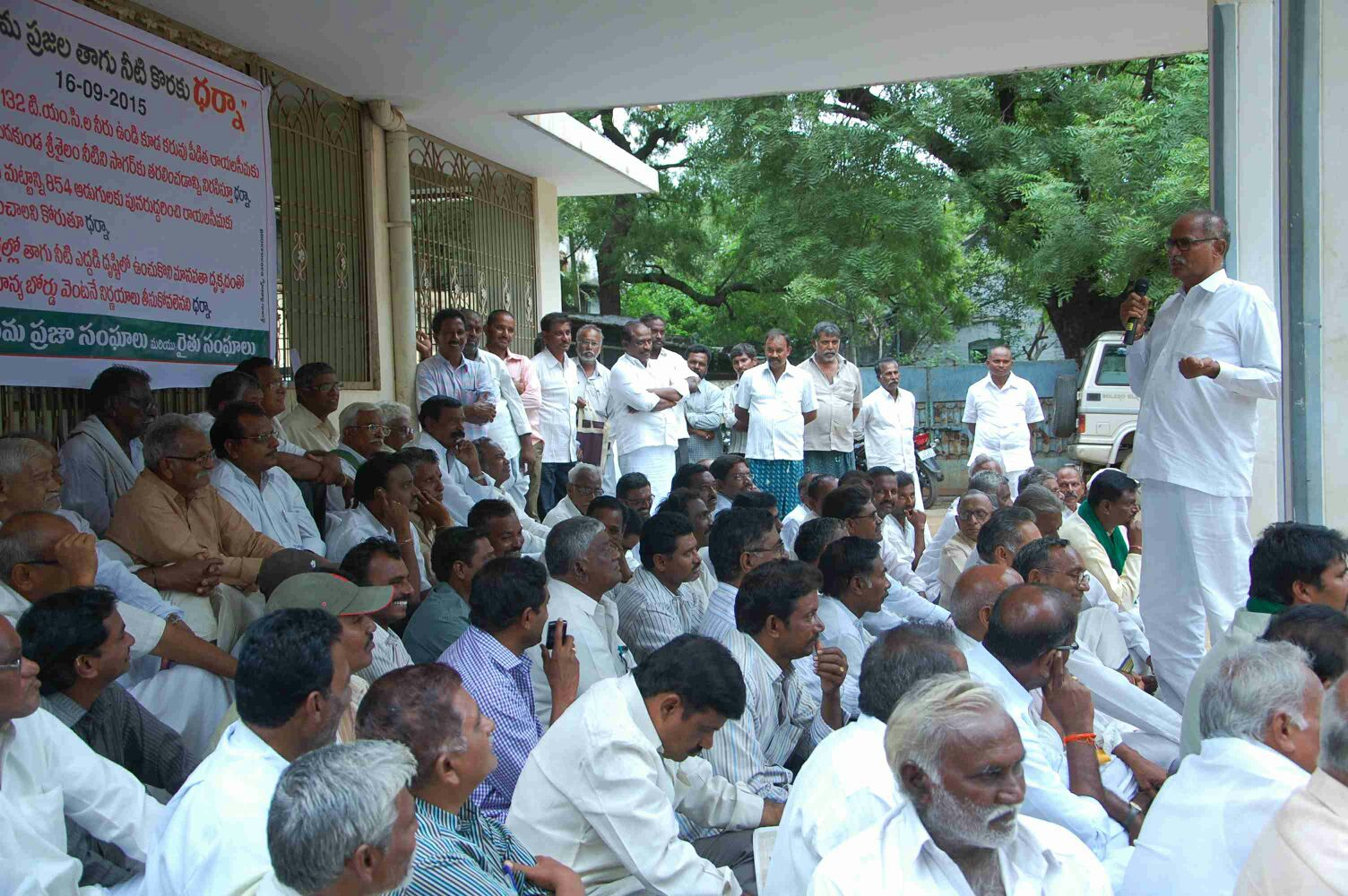 Kurnool Farmers Cry for Water