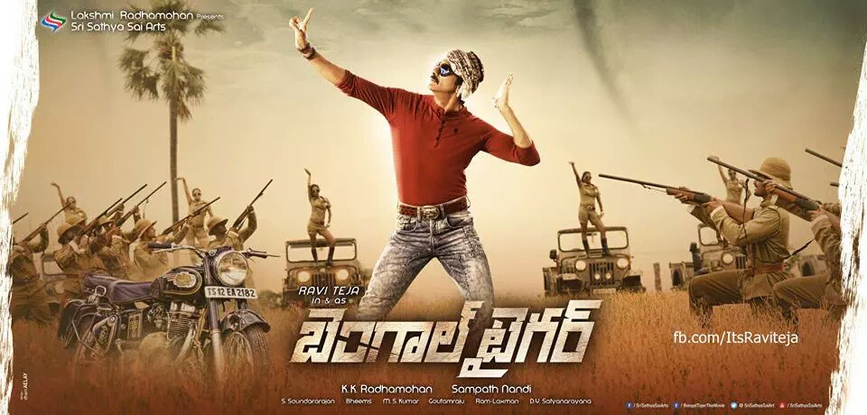 Ravi Teja's Bengal Tiger First Look Poster