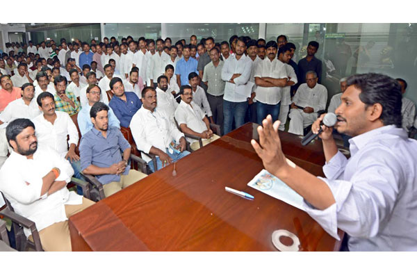 Jagan to rope in students into SCS movement