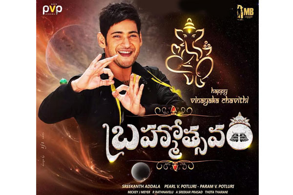 Brahmotsavam vs SGS premiers analysis