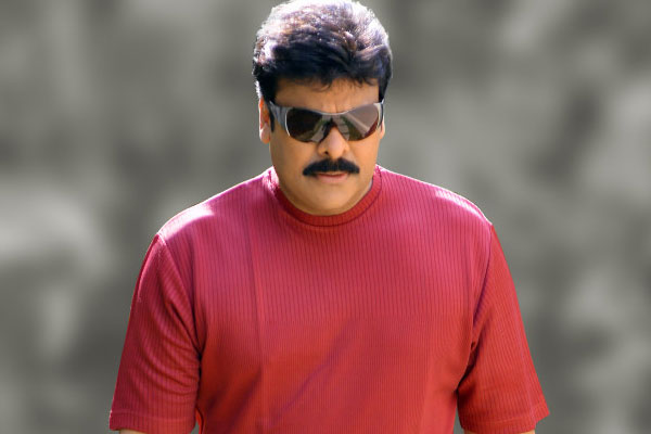 Chiranjeevi's screen time in Bruce Lee revealed