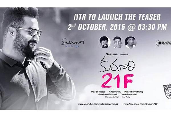 NTR to release Kumari 21F teaser