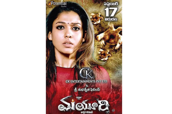 Nayanatara's film ready for a grand release