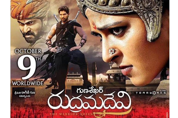 Brief report on Rudhramadevi from US Premier shows