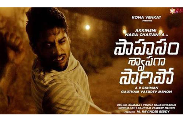 Naga Chaitanya's next for Diwali