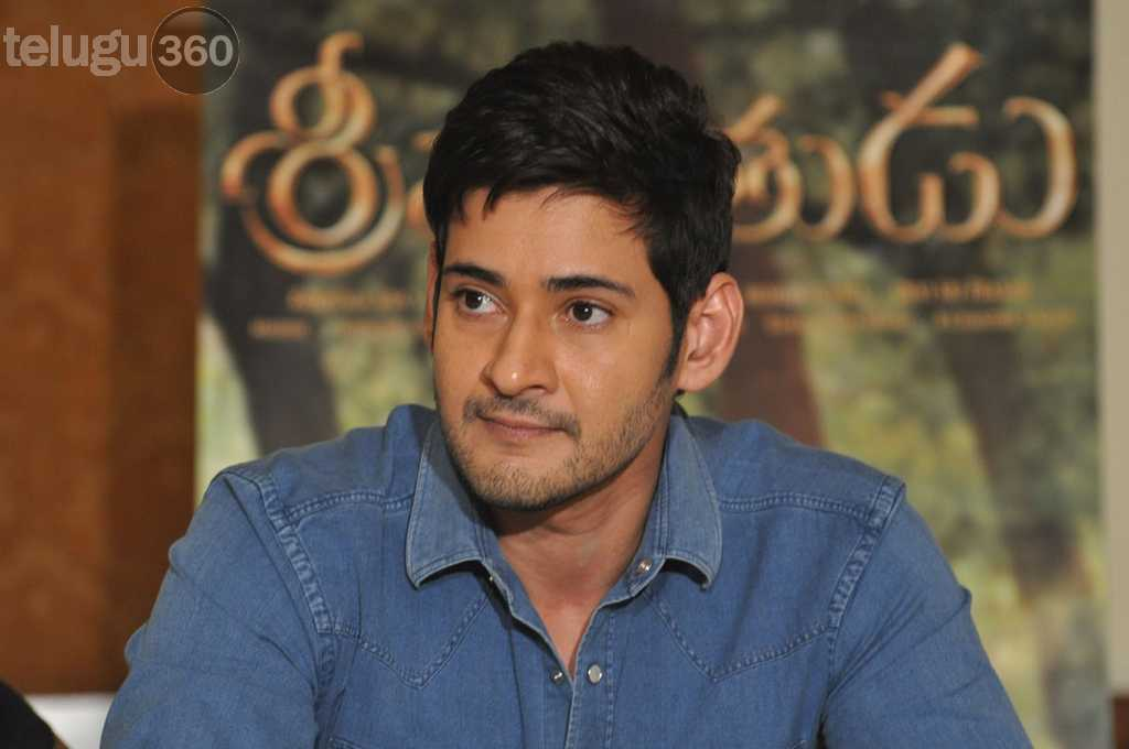 Press Release : Srimanthudu 25 days Share and Gross