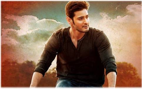 Srimanthudu enters into 100 Crores club