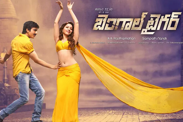 Bengal Tiger Movie review, Ravi teja ,Tamannah , Raasi Khanna