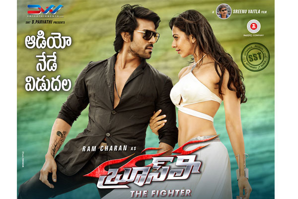 Grand audio launch of BruceLee the fighter today