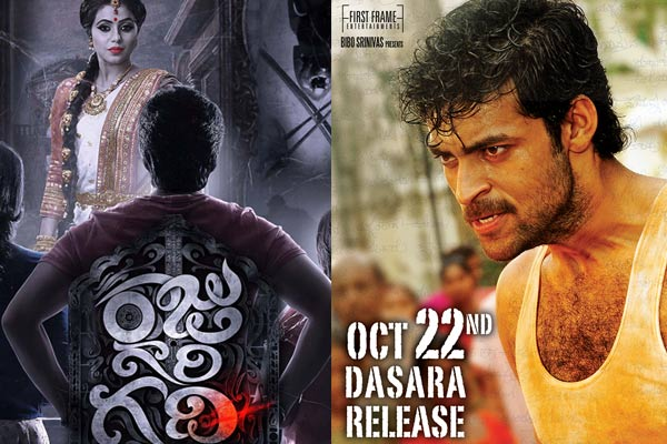 Two medium budget films to compete with Kanche