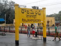 Rajahmundry now Rajamahendravaramu