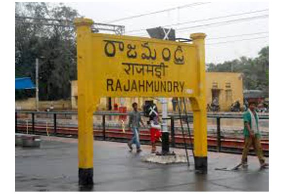 End of 'Rajahmundry' : The process set in motion