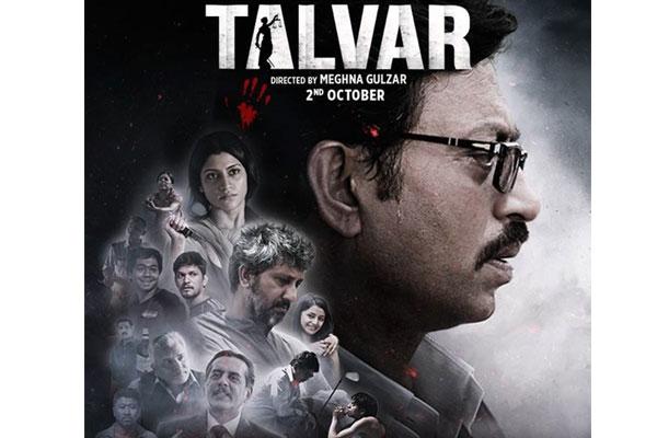 Talvar – An Absorbing Non-Manipulative Crime Drama