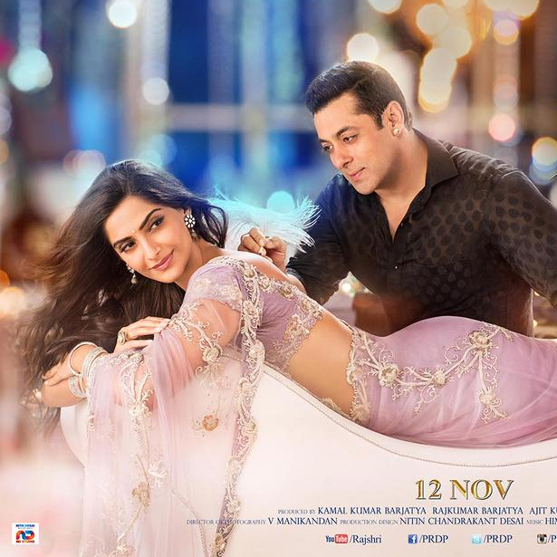 Prem Ratan Dhan Payo punches out 100 Crores in 3 days