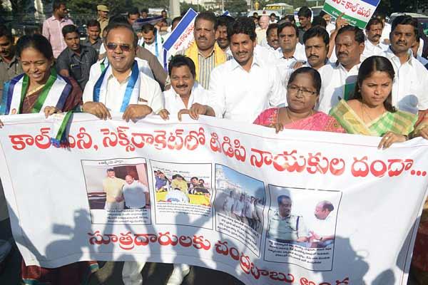Jagan leads sit-in against suspension of MLAs