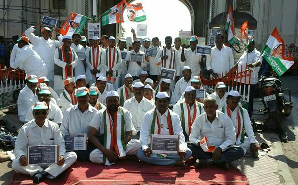 T-Cong stages dharna against National Herald case