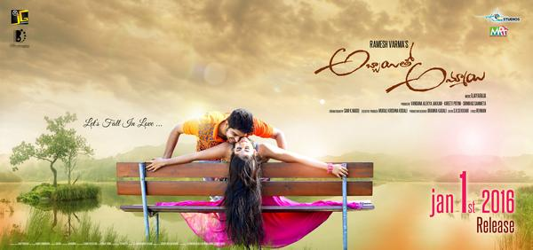 Abbayi Tho Ammayi telugu movie review AbbayiTho Ammayi review