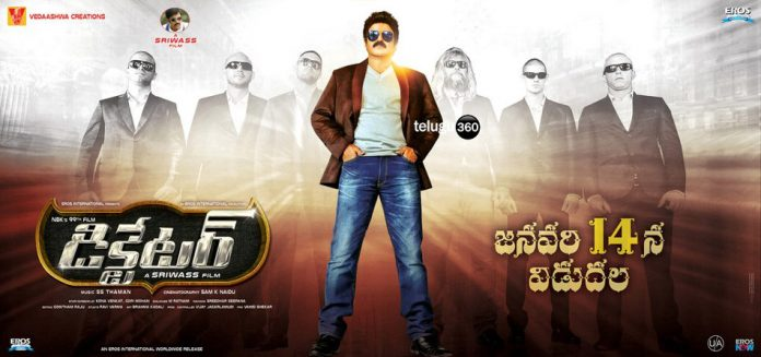 Dictator Movie Review