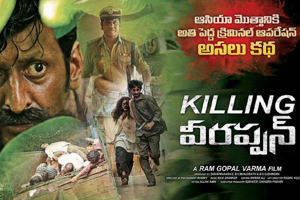 killing veerappan RGV review