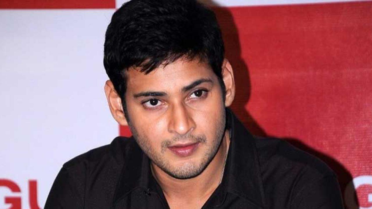 Mahesh Babu movies (movie) list - Telugu360