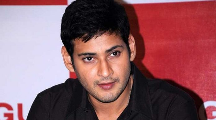 Mahesh Babu movies (movie) list - Telugu360