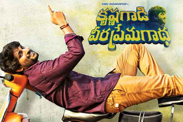 Krishna Gadi Veera Prema Gaadha Review : Complete Entertainer