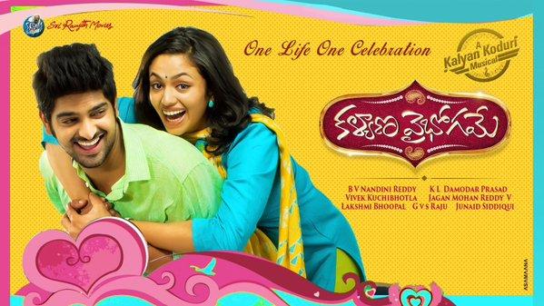 Kalyana Vaibhogame Review :  Youthful !