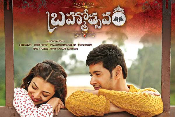 Brahmotsavam First day AP & TG Collections