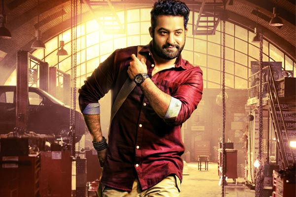 NTR's Janatha Garage first look