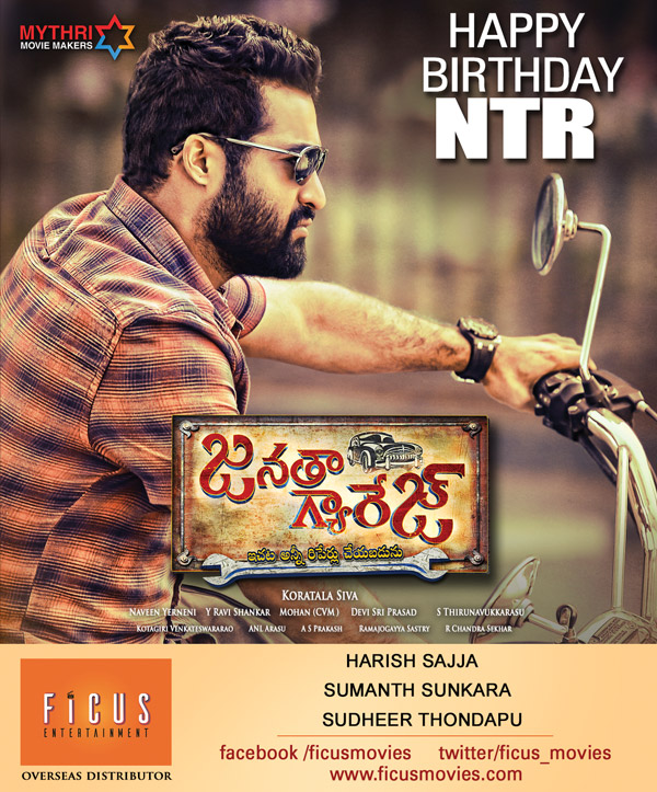 ntr-janatha-garage-first-look---ficus-entertainment